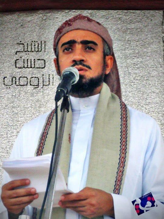الشيخ د. حسن الزومي
