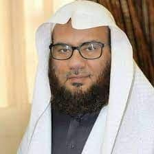 الشيخ.صالح باكرمان
