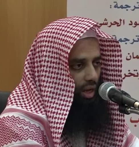 الشيخ/ د. محمد الجبيلي