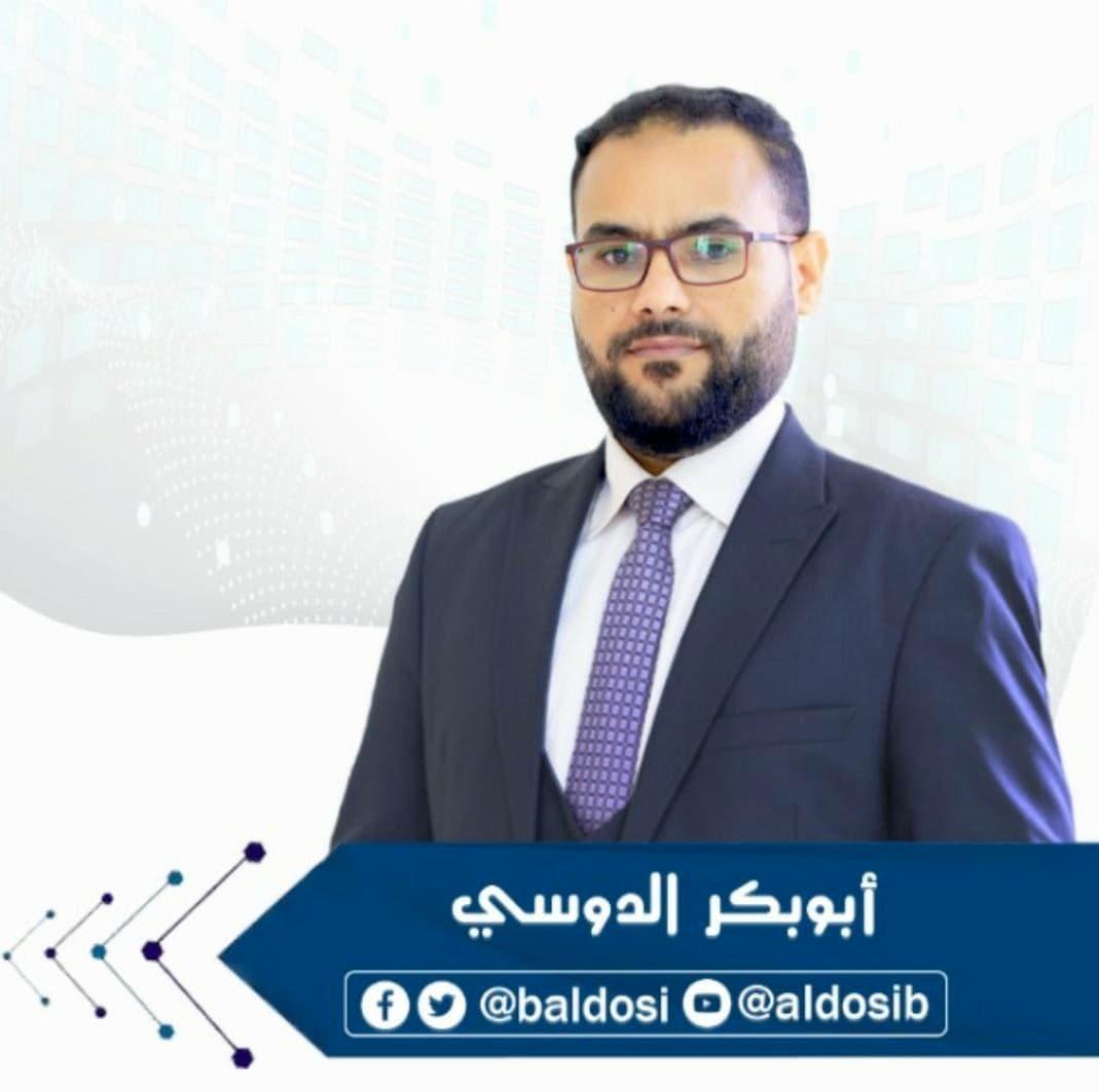 الإعلامي. أبو بكر الدوسي